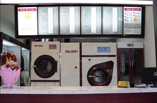 小型干洗店设备多少钱?