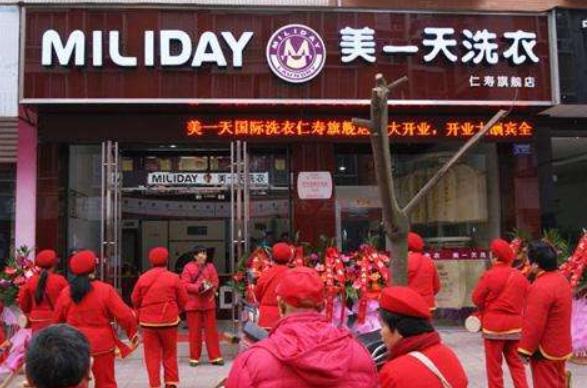 中国干洗店十大排名有哪些