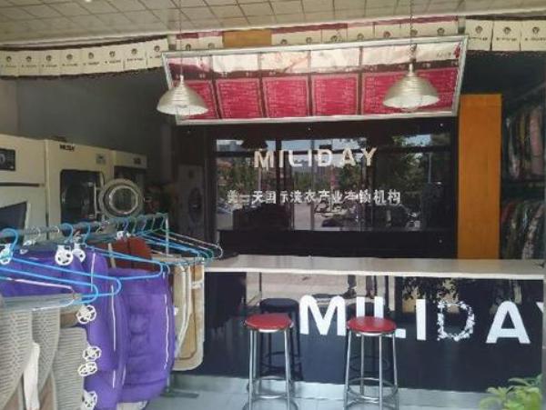 干洗店50平米店设备多少钱