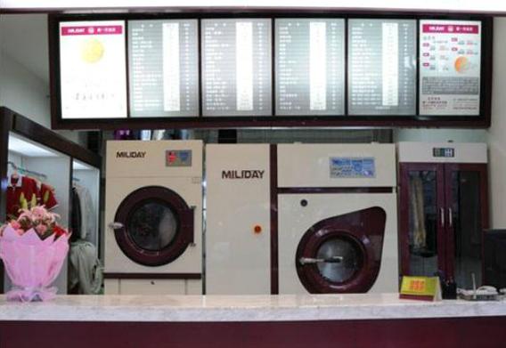 一整套干洗店机器设备价位是多少?