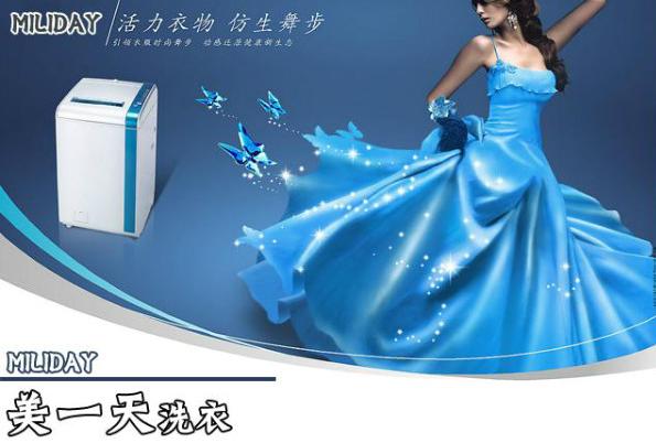 现在在锦州加盟一个干洗店前景怎么样?
