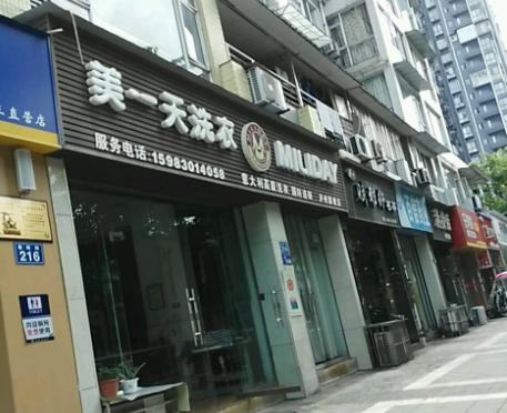 小县城开洗衣店怎么样?5万起投资年赚20万